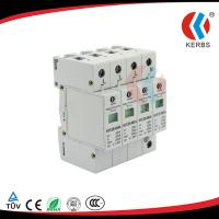 China 380V 35MM DIN Install of Three Phase 40ka  power surge arresters on sale