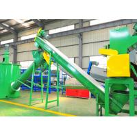 HDPE Hard Plastic Washing Recycling Machine , 304 Stainless Steel Machinery Used In Recycling Manufactures