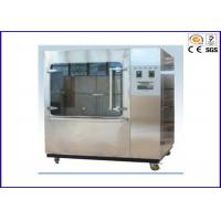 China Low Noise Environmental Test Chamber IP1 / 2/ 3 / 4-1000 Rain Test Chamber on sale