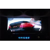 China Indoor Full Color LED Display Board For Advertising , High Resolution P5 Billboard 2100cd/㎡ on sale