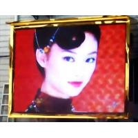 Quality Custom High Resolution Color Outdoor LED Billboard Screen for sale