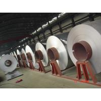 China Mirror Embossed Aluminum Coil Polish Finished 6061 Thickness 0.2 - 3.0 mm on sale