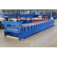 China Max-ZincAlu Steel Sheet Roll Forming Machine with CNC computer control on sale