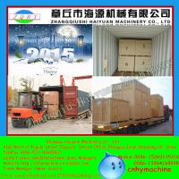 Corrugated Paper Modified Tapioca Starch made modified corn starch machine Manufactures