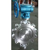 Lug Type Butterfly Valve,Triple Eccentric API609 Butterfly Valve Seal Seat 150lb Pressure , Lug Type Manufactures