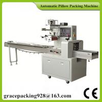GT-250 automatic small food wafer biscuit packing machine with cheap price Manufactures