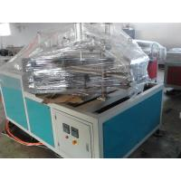 China PVC Twin Pipe Extruder , Plastic Pipe Extrusion Line / Machinery on sale