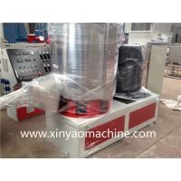 Quality High speed Plastic Mixing Machine / Hot PVC Mixer Machine for sale
