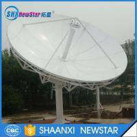 China 4.5m ku band parabolic Rx/Tx earth station satellite communication antenna on sale
