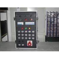Airport Business Rental LED Display Screen Power Distribution Cabinet Manufactures