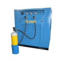 4 HP Screw Air Compressor With 50/60hz Three Phase Motor Power Manufactures