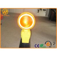 Construction Site Battery Operated LED Blinking Warning Light for Traffic Cone Manufactures