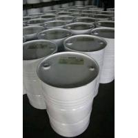 UPR(Unsaturated Polyester Resin) Manufactures