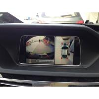 Bird View ,DVR Car Rearview Camera System , Bird View Monitoring System For VW Tiguan, Specific model Manufactures