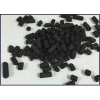 Carbon Black Water Treatment Powder For Catalyst And Catalyst Carrier Manufactures