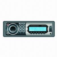 LED/LCD Colorful Display MP3 Player with 45W x 4 Maximum Power Output Manufactures