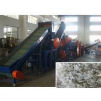 Woven Bag Plastic Washing Line 300kg/H Less Power Consumption Save Labor Cost Manufactures