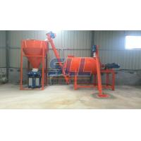 China Total Capacity 1-2t/H Dry Mix Mortar Mixer , High Efficiency Dry Mortar Machine on sale