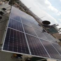 Easy installation 10kw home solar energy system with battery backup Manufactures