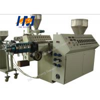 Three extruder  recycled coextrusion plastic pipe extrusion machine Manufactures