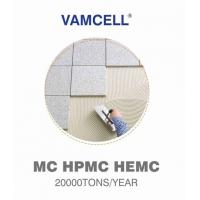 Buy cheap HPMC for Gypsum Plaster from wholesalers