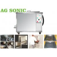 84L Tank Ultrasonic Engine Cleaner Power Adjustable With Drying / Filtering Option Manufactures