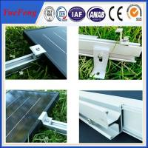 supply extrusion aluminum,6061/6063 best solar panel mounting aluminum rail OEM Manufactures
