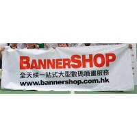 Promotion Pvc Vinyl Banner Flags For Advertising , Full Color Printing Manufactures