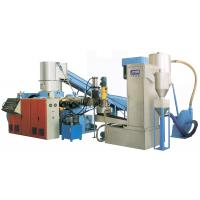 PP PE Film Water Ring Pelletizing Line, Water-Cooling Screw Plastic Pellet Making Machine Manufactures