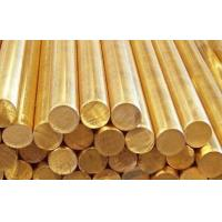 Forging Brass Rods Manufactures
