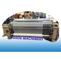 4 Color Water Jet Loom Machine Manufacturers , 190cm Width Industrial Weaving Loom Manufactures