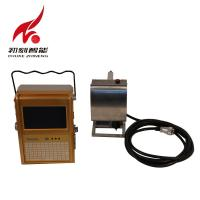 Steel Stamping Portable Engraving Machine For Vehicle Chassis Number Punching Manufactures