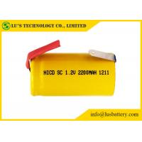 Multi Function Sub C 1.2 Volt Battery / Sub C 2200mah Nicd Rechargeable Battery Manufactures