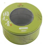 China Wholesale ore cookie tin box with clear lid on sale