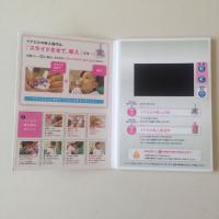 4.3inch Advertising video brochure cards with touch panel, Advertising Video Card