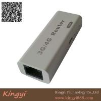 China Mini 3g wifi router multi-user share the 3g mobile network on sale
