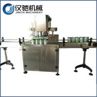 Pet can closing machine can seamer canning machine Manufactures