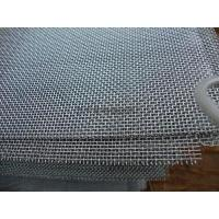 Twill Weave Type Stainless Steel Wire Mesh Screen 20 Mesh Plain Acid / Alkali Resistant Manufactures