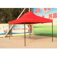China Outdoor Large Gazebo Canopy Tent Branded Canopy With Cold Roll Steel Frame on sale