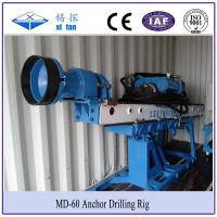 MD-60 Portable Auger Drilling Rig Borehole Stepless Shift / DTH Hammer Drilling Manufactures