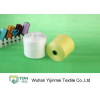 NE 60s/2 Counts Core Spun Yarn 60s Knitting Yarn Dyeing Polyester Yarn Manufacturer Manufactures