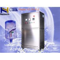 China 4 -15ppm Water Ozone Generator Ozone Dissolved Water Machine For Drinking Water Plant on sale