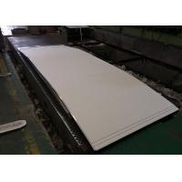 China SUS 317L Hot Rolled Stainless Steel Sheet JIS, AISI, ASTM, GB, DIN, EN on sale