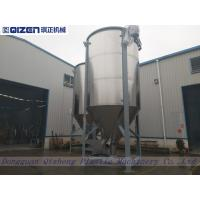 15 Tons Animal Vertical Feed Mixers , Fixed Cow Food Feed Mixing Equipment Manufactures