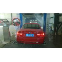 Professional Automatic Car Wash Machine T Series High And Middel End Technology Manufactures