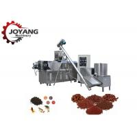 Stable Fish Feed Production Machine , Floating Fish Feed Extruder Machine 26x2x3.5m Size Manufactures