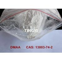 High Purity Raw Steroid Powder 1, 3-Dimethylpentylamine HCl / DMAA CAS 13803-74-2 For Fat Burning Hot Selling Manufactures