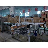 Automatic Adhesive front / back Glass Bottle Labeling Machine High Speed 5000 - 8000B/H Manufactures