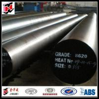 China Forged Aisi 1020 Steel/Sae 1020 Round Steel Bars on sale