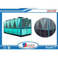 Low Temperature Air Cooled Screw Chiller 50HP With High Effective Evaporator Manufactures